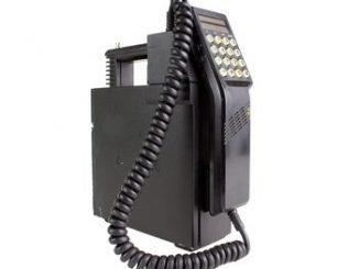 Mobilfunk Geschichte