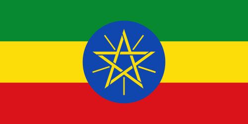 Handy Vorwahl  Äthiopien