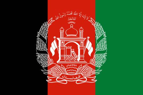 telefonieren mit Billigvorwahl nach  Afghanistan