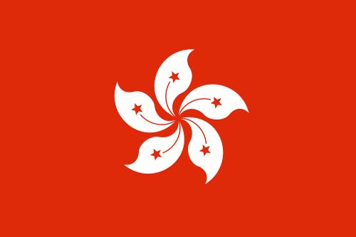 Handy Vorwahl  Hong Kong