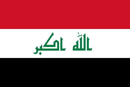 Handy Vorwahl  Irak