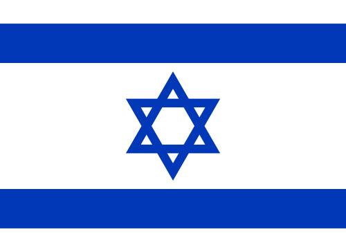 Handy Vorwahl  Israel