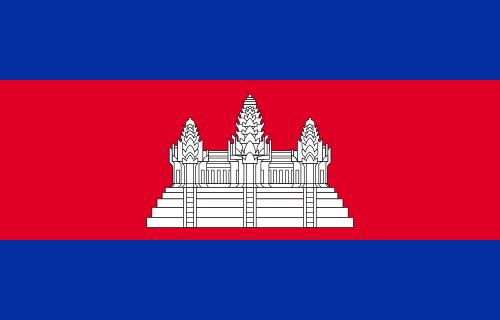 telefonieren mit Billigvorwahl nach  Kambodscha