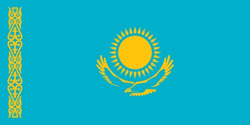 Handy Vorwahl  Kasachstan