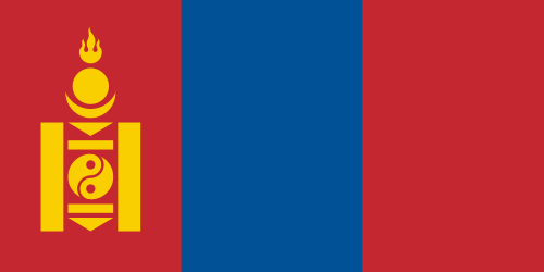 telefonieren mit Billigvorwahl nach  Mongolei