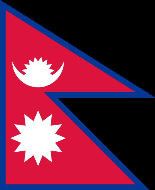 Handy Vorwahl  Nepal