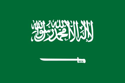 Handy Vorwahl  Saudi Arabien