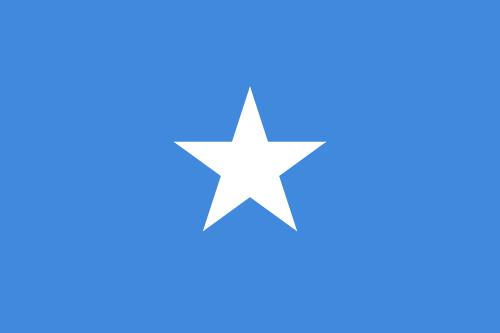 Handy Vorwahl  Somalia