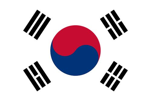 Handy Vorwahl  Südkorea